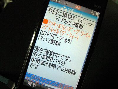 IMG_ch7777.jpg