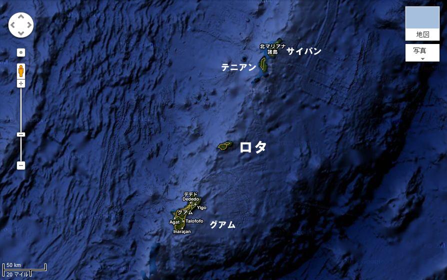 ロタ地図サイパン~グアム
