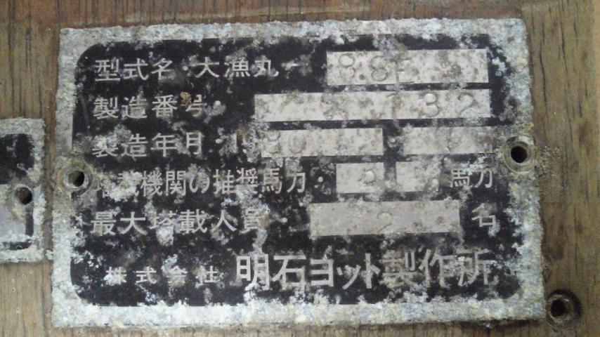 201204011850000.jpg