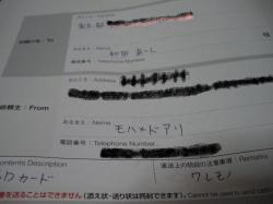 bmxboze_blog_054.jpg