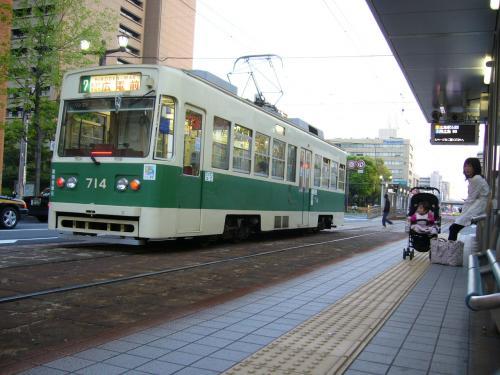 S-tog110504-4.jpg