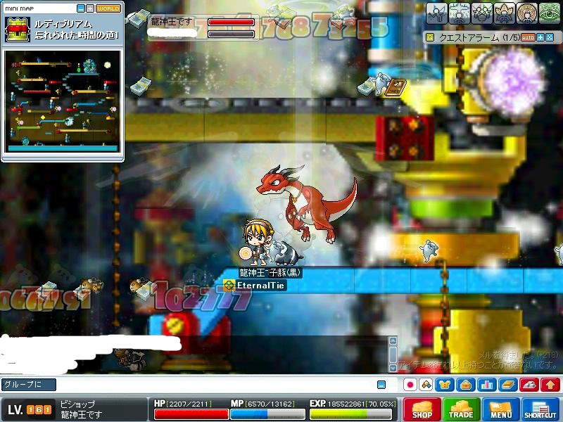 Maple090726_004113.jpg