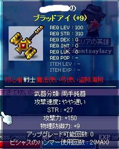 Maple090930_231406.jpg