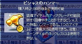 Maple091003_112159.jpg