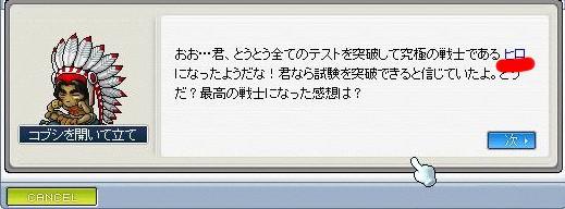 Maple091012_224844.jpg