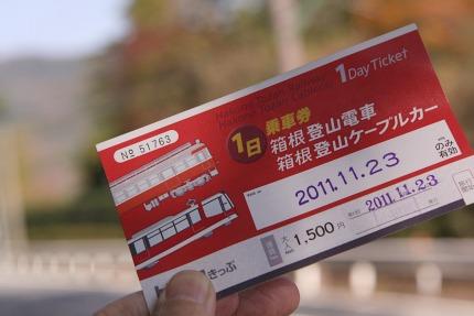 2011112302.jpg