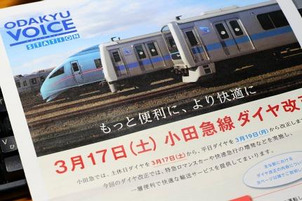 2012030501.jpg