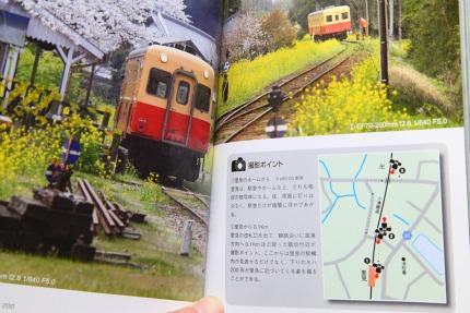 2012031202.jpg