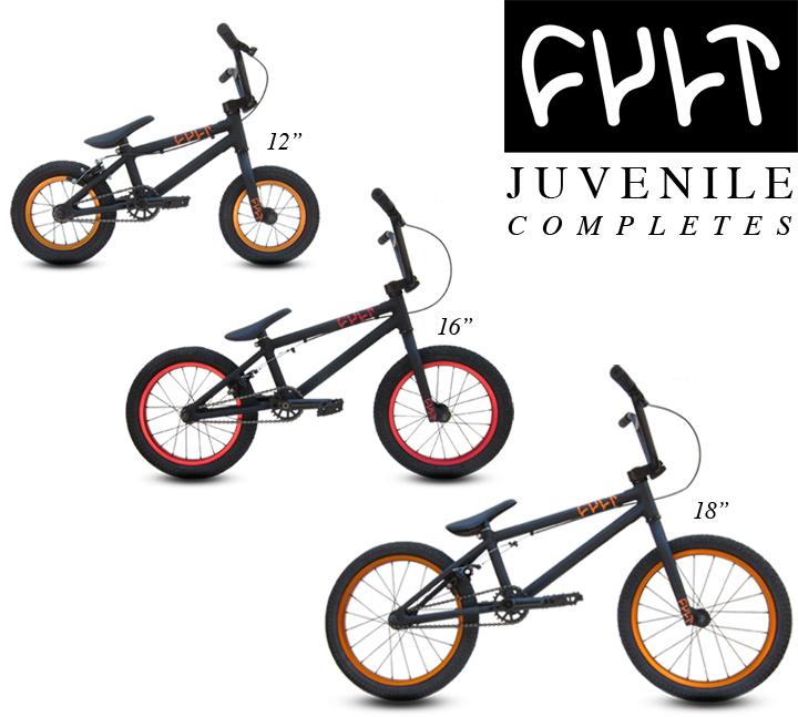 自転車の 4歳 自転車 インチ : ... 高め で 12 インチ 47250 16 インチ
