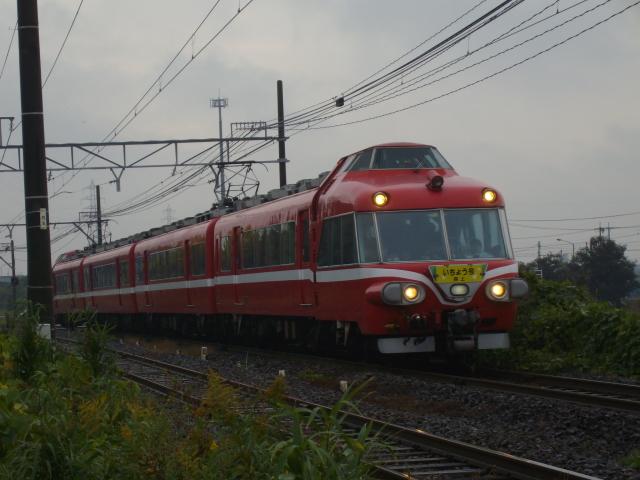 2008_1117_114209.jpg