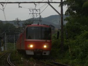 2009_0822_102816.jpg