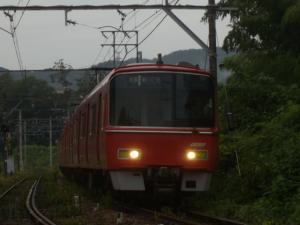 2009_0822_102818.jpg