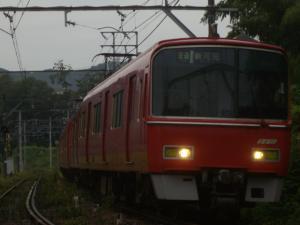2009_0822_102820.jpg