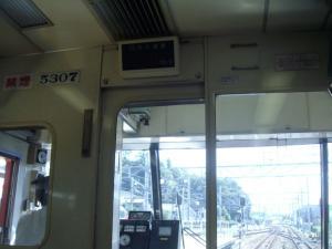 2009_0919_122904.jpg