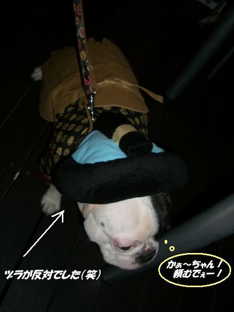 ☆2007 12 29年忘れフレブル忘年会 011