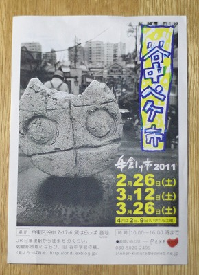 2011021608