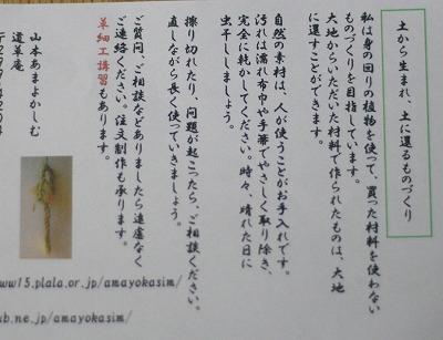 2011021609
