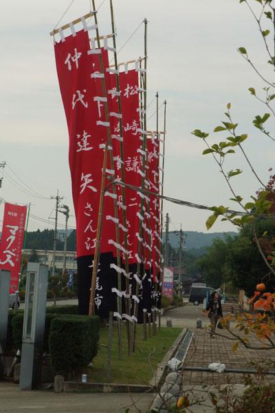 2009-09-24d.jpg