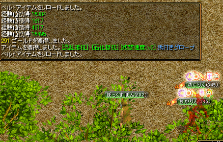 RedStone-07.12.27[00]