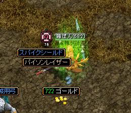 RedStone 11.09.12[00]