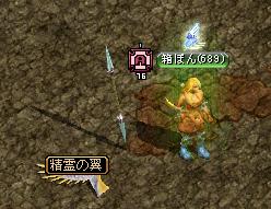 RedStone 11.09.20[01]