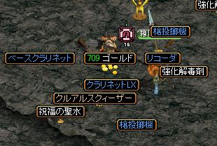 RedStone 11.09.20[02]