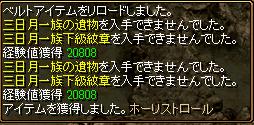 RedStone 11.09.24[00]