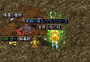RedStone 11.09.28[02]
