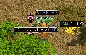 RedStone 11.09.30[06]