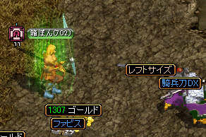 RedStone 11.10.03[01]