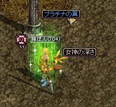 RedStone 11.10.06[01]
