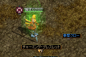 RedStone 11.10.04[05]