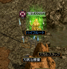RedStone 11.10.10[03]