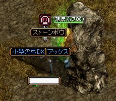 RedStone 11.10.12[00]
