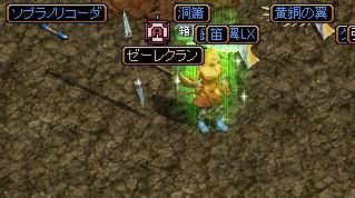 RedStone 11.10.14[01]