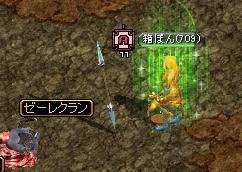 RedStone 11.10.13[00]