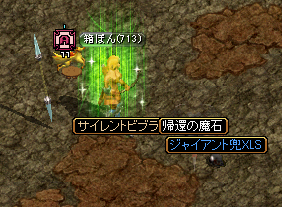 RedStone 11.10.20[02]