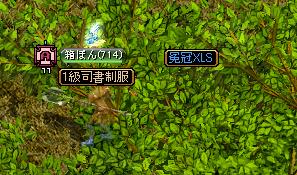 RedStone 11.10.21[04]