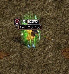 RedStone 11.10.28[00]