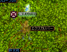 RedStone 11.10.28[04]