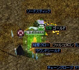 RedStone 11.10.29[03]