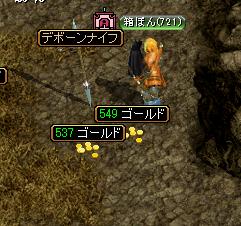 RedStone 11.11.01[03]
