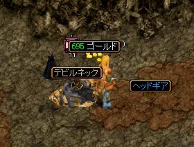 RedStone 11.11.01[02]