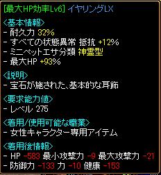 RedStone 12.01.01[03]