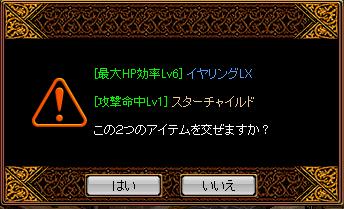 RedStone 12.01.01[04]