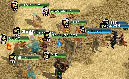 亀戦8.27集まり