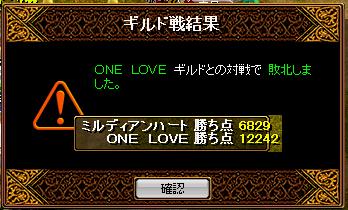 vsONE LOVE9.7