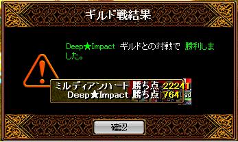 vsDeep★Impact9.9
