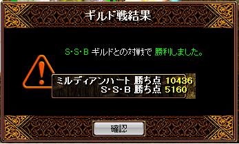 vsS・S・B9.21