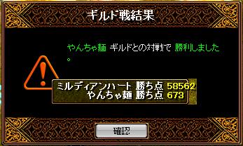 vsやんちゃ麺9.28